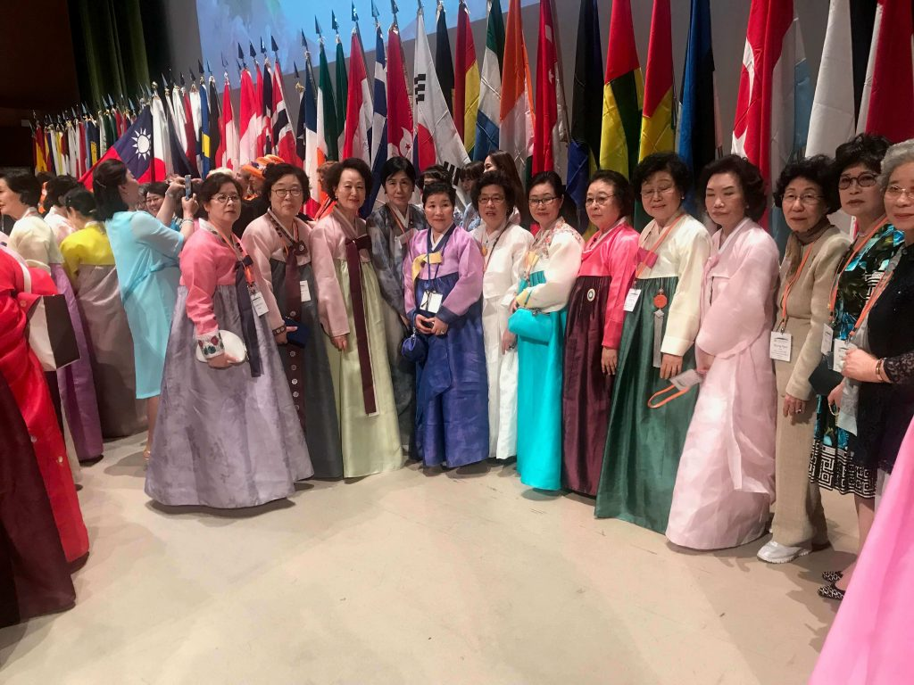 D16 - ZI Convention in Japan 2018